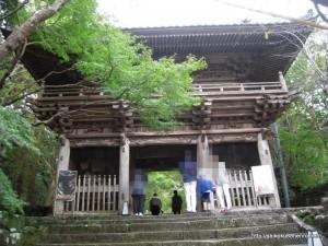 31番札所竹林寺