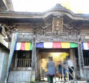 37番札所岩本寺