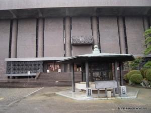 61番札所香園寺
