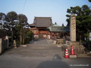 62番札所宝寿寺
