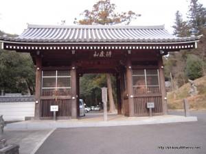 10番札所切幡寺