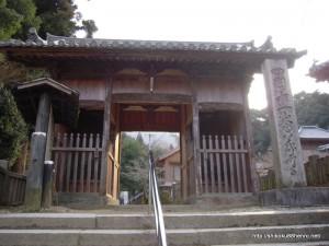 11番札所藤井寺