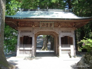 12番札所焼山寺