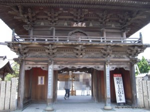 16番札所観音寺