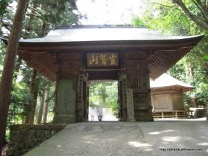 20番札所鶴林寺