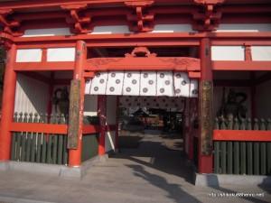 3番札所金泉寺
