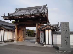 74番札所甲山寺
