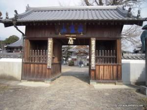 5番札所地蔵寺