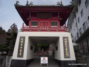7番札所十楽寺