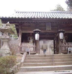 8番札所熊谷寺