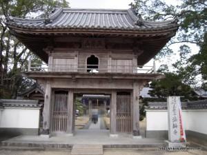 9番札所法輪寺