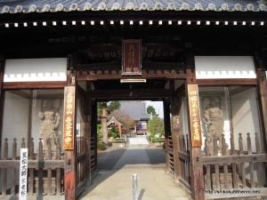 72番札所曼荼羅寺