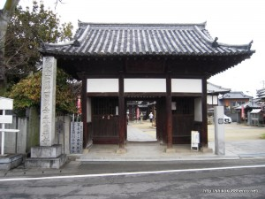 53番札所円明寺