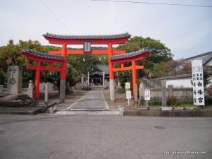 79番札所天皇寺 (1)