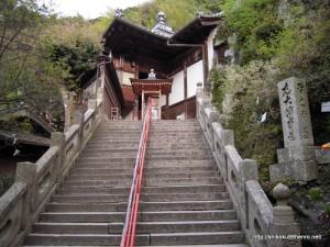 71弥谷寺大師堂