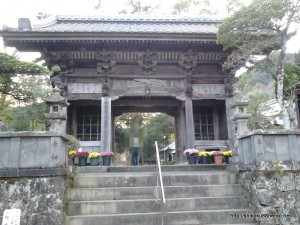 39番札所延光寺