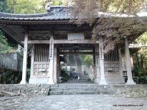 36番札所青龍寺