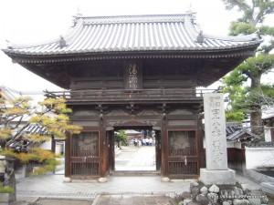 48番札所西林寺