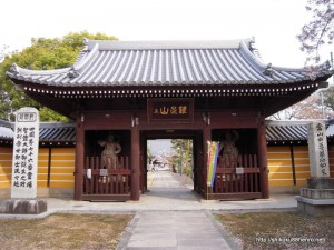 76金倉寺-2