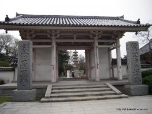 84番札所屋島寺 (1)
