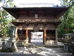 24番札所最御崎寺