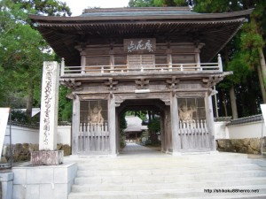 29番札所国分寺