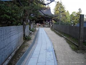 60番札所横峰寺