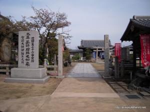 76番札所金倉寺