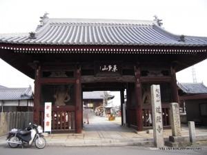 77番札所道隆寺