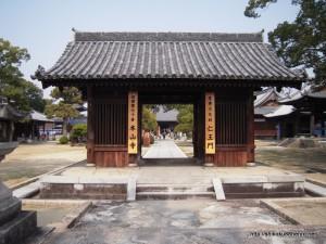 70番札所本山寺 (1)