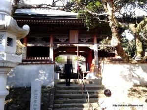 38番札所金剛福寺