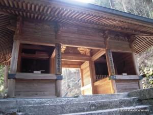 60横峰寺の山門2