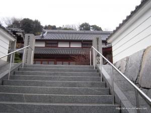 56番札所泰山寺