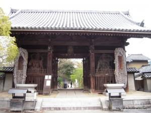 86番札所志度寺