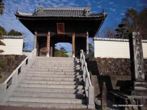 40番札所観自在寺