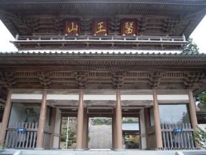 88番札所大窪寺 (1)