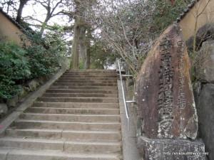 46番札所浄瑠璃寺