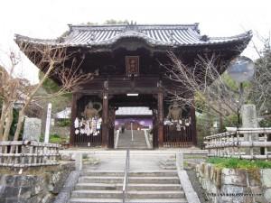 49番札所浄土寺