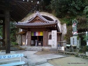 甲山寺毘沙門天堂