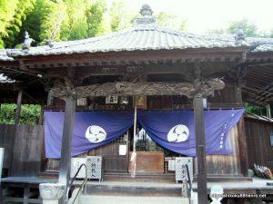 栄福寺大師堂