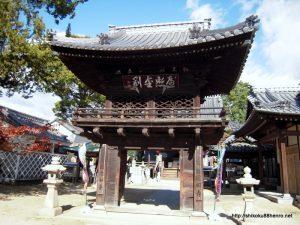 円明寺中門