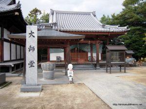 西林寺大師堂
