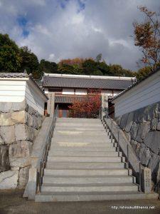 56番泰山寺