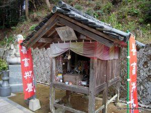 仏木寺の家畜堂
