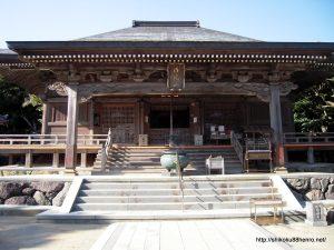 金剛福寺の本堂