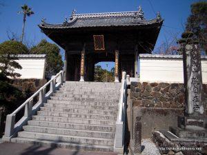 観自在寺の山門