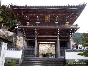 仏木寺山門