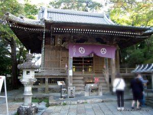竹林寺大師堂