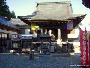 37番岩本寺大師堂