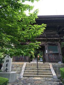 神峯寺の山門